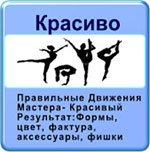 utp-krasivo-min2 Главная