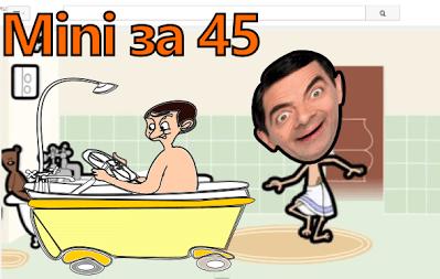 35 Ремонт Ванной Комнаты - mini за 45