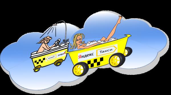 RVK-YAndes-Taksi-600x335 Ремонт Ванных Комнат с Яндекс Такси