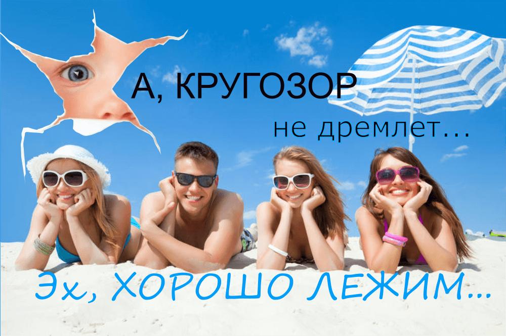 MZV-o-pitanii Моя Здоровая Ванна о питании - опыт Максима Лютого
