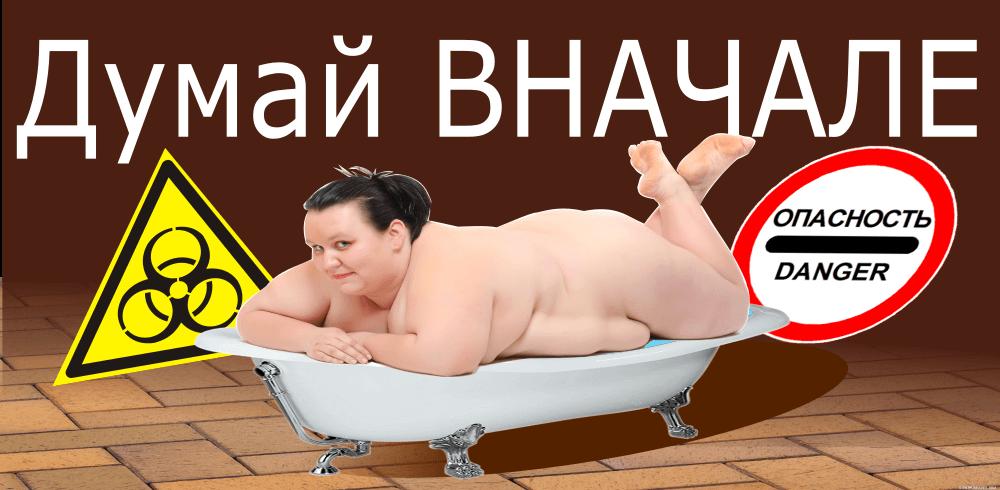 Remonte-Vannykh-Komnat-1-Opasnaya-rabota Самая опасная работа в РВК