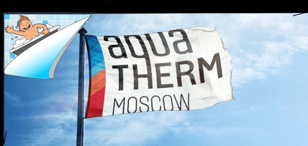 akvaterm_2017-flag АкваТерм 2017 - все что нужно для Ремонта Санузла