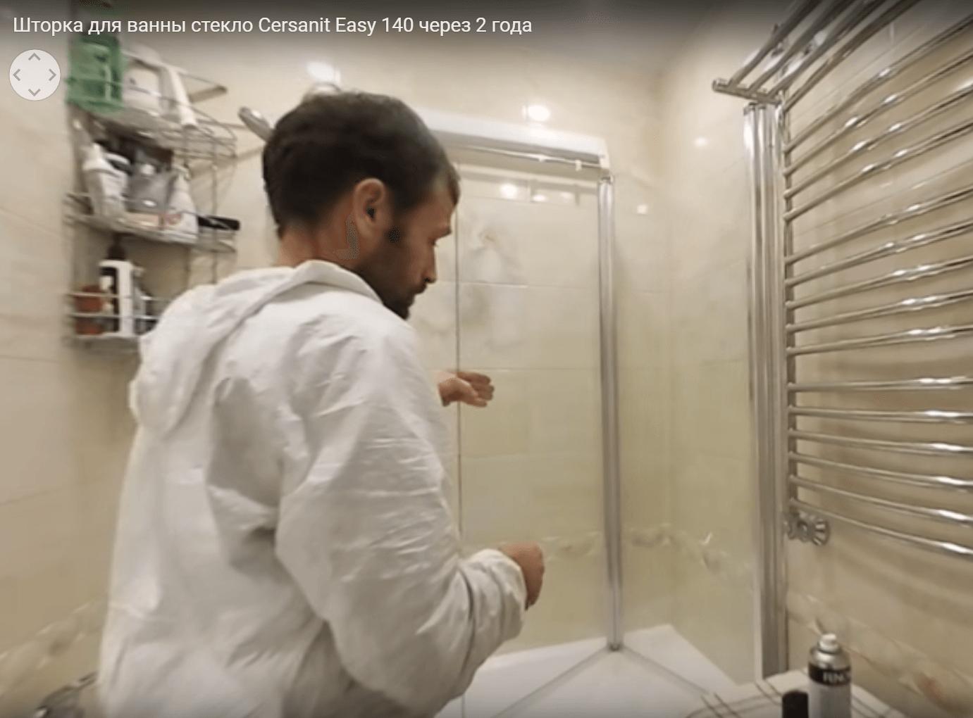 SHtorka_dlya_vanny_steklo_Cersanit_Easy Шторка для ванны стекло Cersanit Easy 140 через 2 года