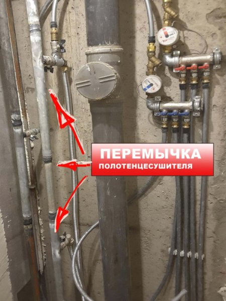 Peremychka-polotencesushitelya-e1531667049242-450x600 Перемычка полотенцесушителя | Вариант исполнения по ГОСТ