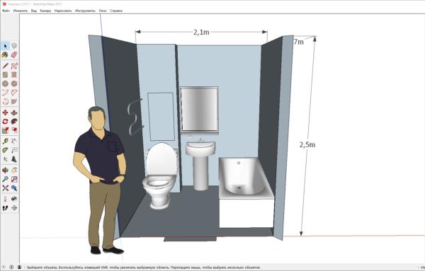 Proekt_Dizayna_Sanuzla_Susanina-600x383 Дизайн ванной комнаты - Каким он должен быть? Чтобы Цвести и Пахнуть....